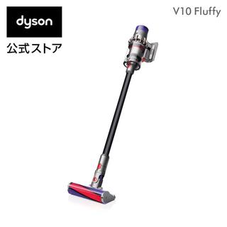ダイソン(Dyson)のダイソン chclone v10 fluffy ブラック(掃除機)