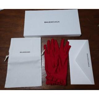 Balenciaga - BALENCIAGA  赤  グローブ