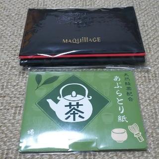 マキアージュ(MAQuillAGE)のMaquillage あぶらとり紙ケース おまけ緑茶配合あぶらとり紙(あぶらとり紙)