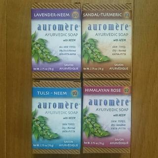 オーロメア(auromere)のオーロメア ソープ 4個セット(ボディソープ/石鹸)