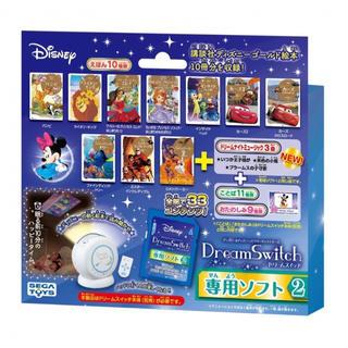 セガ(SEGA)の【新品】ディズニー Dream Switch専用ソフト2(その他)