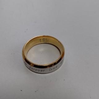 指輪 18K 13号 6mm(リング(指輪))