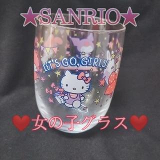 サンリオ(サンリオ)のサンリオ キティやマイメロなどの女の子キャラクターグラス ミニストップコラボ商品(グラス/カップ)