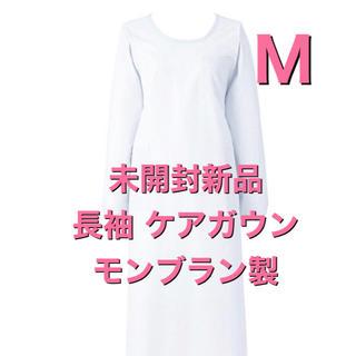 未開封新品】長袖予防衣 Mサイズ モンブラン ホワイト 廃番 割烹着タイプ
