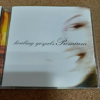ヒーリング・ゴスペル ープレミアムー CD(ヒーリング/ニューエイジ)