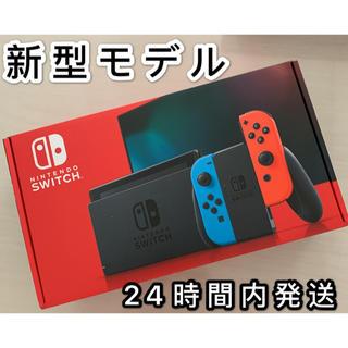 ニンテンドウ(任天堂)のNintendo Switch ニンテンドースイッチ 任天堂スイッチ 本体 新品(家庭用ゲーム機本体)