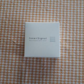 オオツカセイヤク(大塚製薬)のインナーシグナル洗顔石鹸60g(洗顔料)