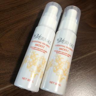 ヴァーナル(VERNAL)のヴァーナル 化粧水 試供品(化粧水/ローション)