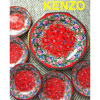 ケンゾー(KENZO)のKENZO❣️お皿(大)1枚(小)5枚セット❣️(食器)