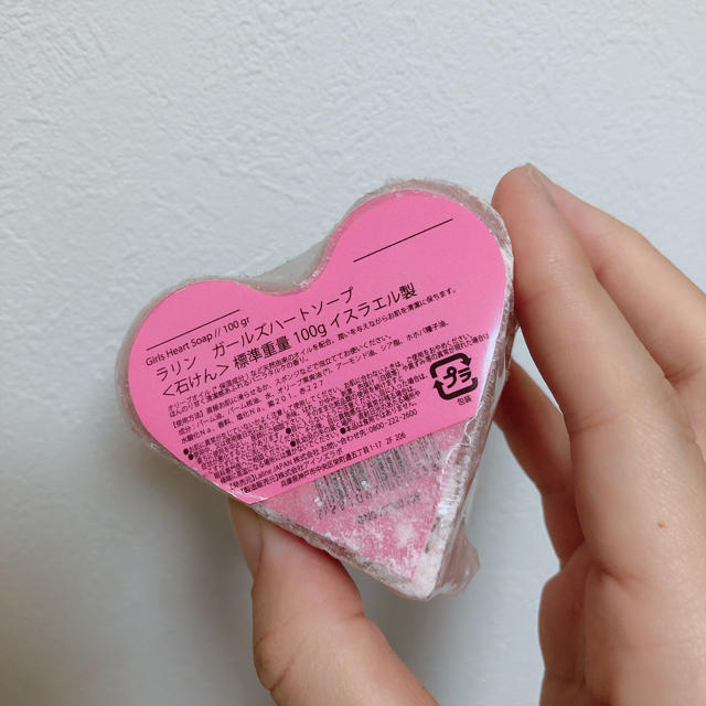 Laline(ラリン)のラリン 石鹸 コスメ/美容のボディケア(ボディソープ/石鹸)の商品写真