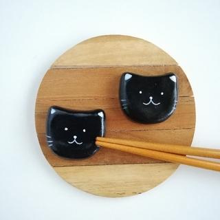 黒猫 箸置きセット(テーブル用品)