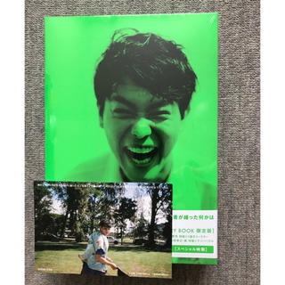 ワニブックス(ワニブックス)の菅田将暉 写真集(おまけ付き)(男性タレント)