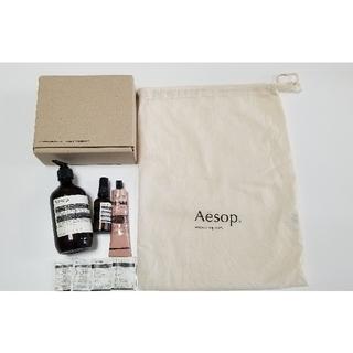 Aesop - Aesop  イソップ  3点 セット 新品未使用 ハンドソープ ハンドクリーム