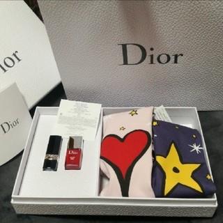 ディオール(Dior)の非売品 Dior トラベルバッグギフトセット ノベルティ 詰め合わせ(ノベルティグッズ)