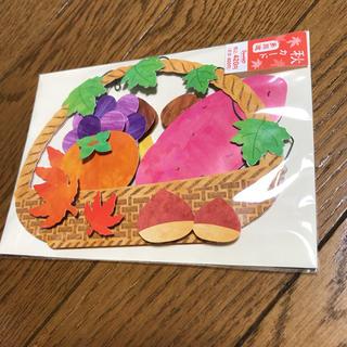 サンリオ(サンリオ)のサンリオ 秋ポップアップカード(カード/レター/ラッピング)
