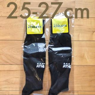 アスレタ(ATHLETA)の2足ATHLETA アスレタ25-27cmサッカーソックス新品ブラック(ウェア)