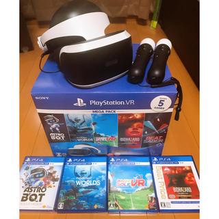 プレイステーションヴィーアール(PlayStation VR)の値下げ!★美品★プレステVRメガパック(限定版)(家庭用ゲーム機本体)