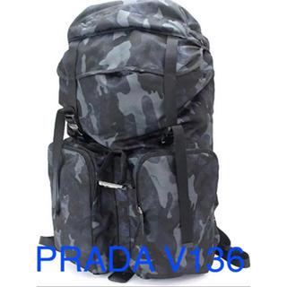 プラダ(PRADA)のプラダ ナイロンバックパックV136カモフラ 廃盤 レア(バッグパック/リュック)