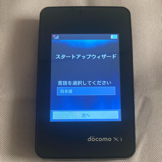エルジーエレクトロニクス(LG Electronics)のドコモ wifiルーター lg-01本体 USBケーブル付(PC周辺機器)