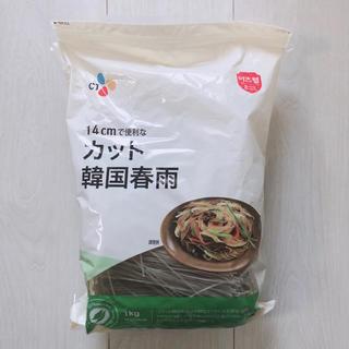 コストコ - コストコ カット韓国春雨 1kg