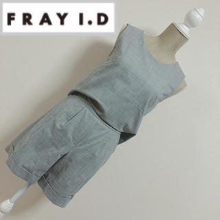 フレイアイディー(FRAY I.D)のフレイアイディー オールインワン コンビネゾン グレー(オールインワン)