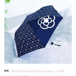 クレイサス(CLATHAS)のsteady付録クレイサス折り畳み傘(傘)