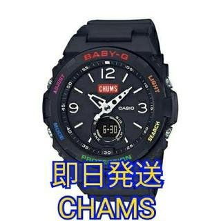 ベビージー(Baby-G)のCHUMS Baby-G BGA-260CH-1AJR 国内正規品 新品未使用(腕時計(デジタル))