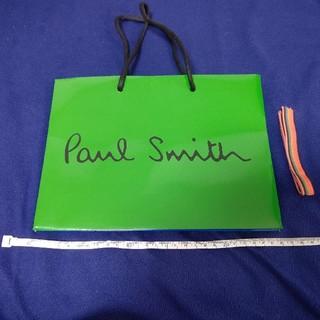 ポールスミス(Paul Smith)のPaul Smith ショップ袋(ショップ袋)