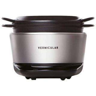 バーミキュラ(Vermicular)の[新品未開封]バーミキュラ ライスポット 5合炊き RP23A-SV(炊飯器)
