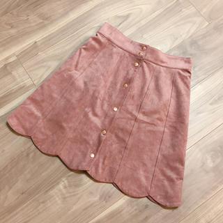デイシー(deicy)のDEICY スエードスカラップスカート(ひざ丈スカート)