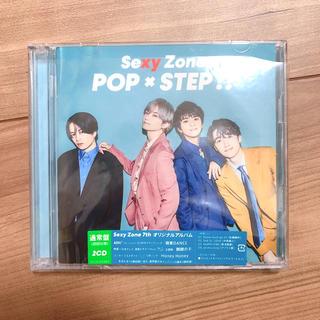 セクシー ゾーン(Sexy Zone)のSexy Zone POP × STEP⁉︎ 通常盤(初回仕様)(ポップス/ロック(邦楽))