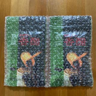 ヤズヤ(やずや)のやずや/熟成香醋/2袋(その他)
