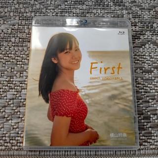 モーニングムスメ(モーニング娘。)の横山玲奈/First REINA YOKOYAMA Blu-ray(アイドル)