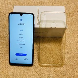 タティ様用 Huawei nova lite3 ブルーsimフリー (スマートフォン本体)