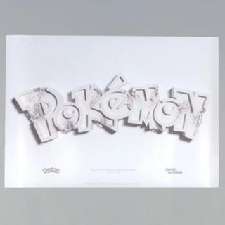 ポケモン(ポケモン)のDaniel Arsham × Pokmon 2G ポスター ロゴ ポケモン(ポスター)