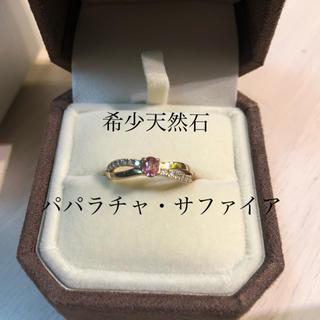 ソフィアコレクション(Sophia collection)のフェスタリア 18k PG希少天然石サファイアリング(リング(指輪))