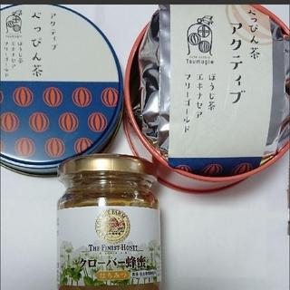 ヤマダヨウホウジョウ(山田養蜂場)のcafe「Tsumugi」べっぴん茶缶入り/山田養蜂場 クローバー蜂蜜(その他)