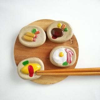 オムライス ベーコンエッグ ハンバーグ エビフライ 箸置きセット(キッチン小物)