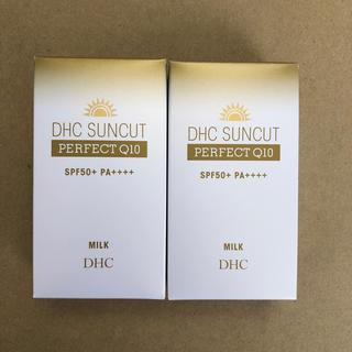 ディーエイチシー(DHC)のサンカット  パーフェクト q10 ミルク 2個(日焼け止め/サンオイル)