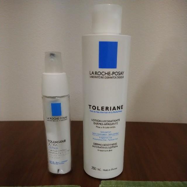 LA ROCHE-POSAY(ラロッシュポゼ)のラロッシュポゼ 化粧水 乳液 コスメ/美容のスキンケア/基礎化粧品(乳液/ミルク)の商品写真
