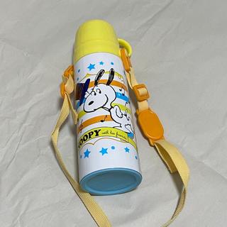 ピーナッツ(PEANUTS)のスヌーピー 水筒(水筒)