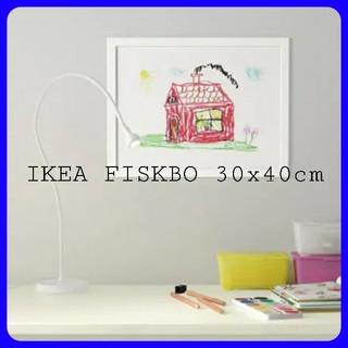 イケア(IKEA)のIKEA FISKBO フィスクボー ホワイト 30×40㎝(フォトフレーム)