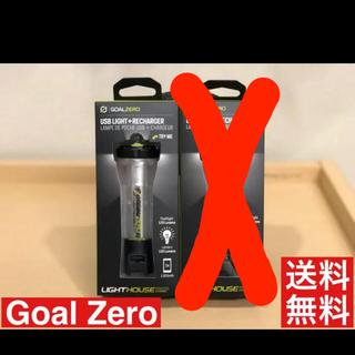 ゴールゼロ(GOAL ZERO)のGoal Zero LIGHTHOUSE micro FLASH 充電式LED(ライト/ランタン)