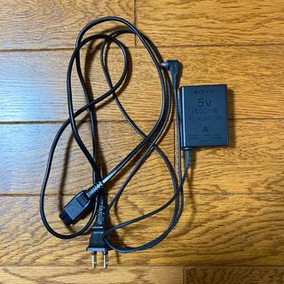 PSP充電器(バッテリー/充電器)