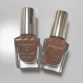 キャンメイク(CANMAKE)のキャンメイク カラフルネイルズ ビターキャラメル 2本(ネイル用品)