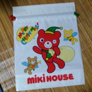 ミキハウス(mikihouse)のMIKIHOUSE ショップ紙袋 3枚セット(ショップ袋)