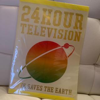 アラシ(嵐)の24時間テレビ クリアファイル(クリアファイル)