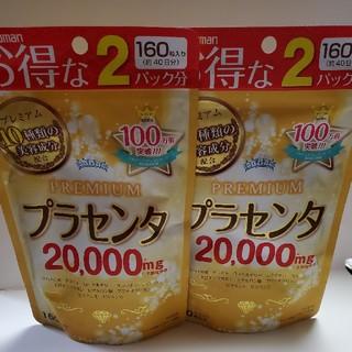 マルマン(Maruman)のマルマン プラセンタ20000 PREMIUM2袋(コラーゲン)