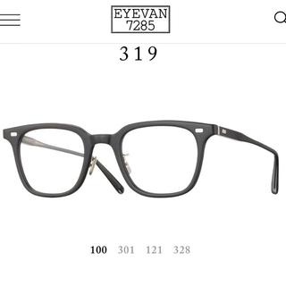 アヤメ(Ayame)の【新品未使用】eyevan 7285 mod 319 菅田将暉 綾野剛 (サングラス/メガネ)