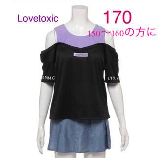 ラブトキシック(lovetoxic)のラブトキシック Lovetoxic レイヤードタンキニ 水着(水着)